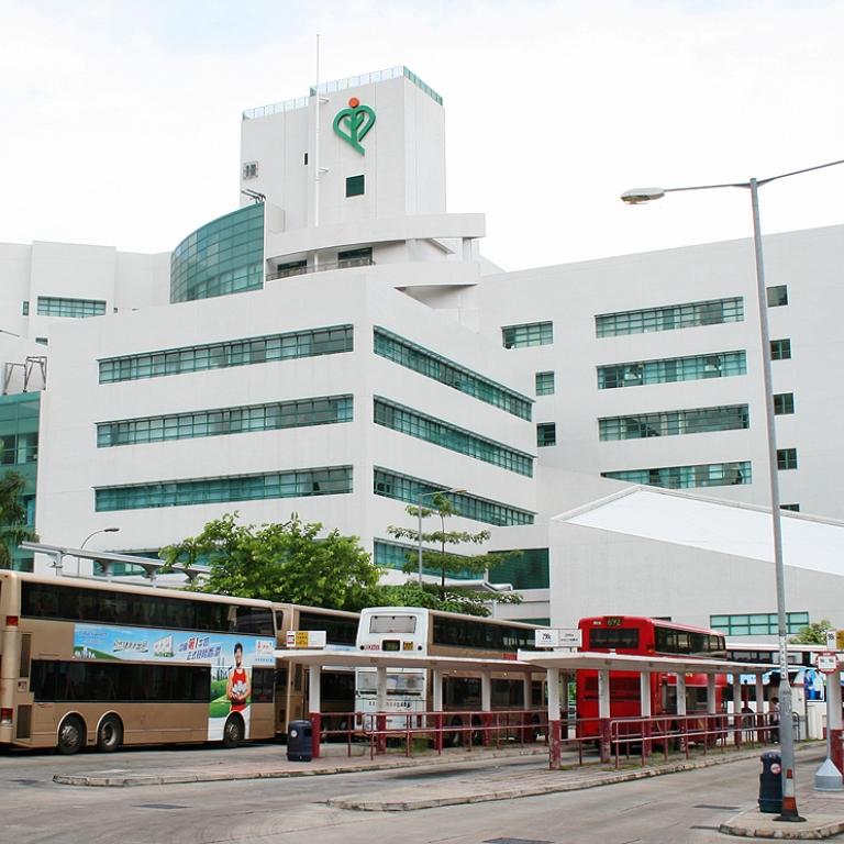 tseung kwan o hospital net